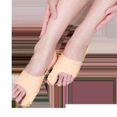 腳趾矯正器  24小時超薄拇外翻矯正器大腳骨拇指矯正器腳趾外翻兒童拇外翻矯形   居優佳品