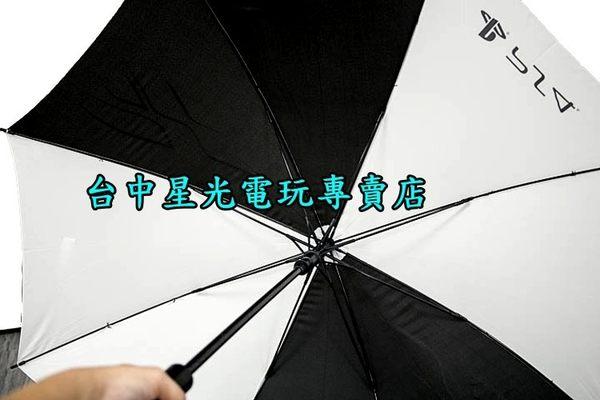 【特典商品 可刷卡】☆ GT SPORT 跑車浪漫旅 競速 限量特製 原創設計賽車雨傘 ☆【台中星光電玩】