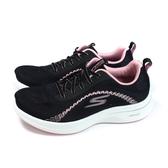 SKECHERS GO WALK 運動鞋 健走鞋 可機洗 女鞋 黑/粉 124112BKPK no170