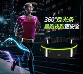 運動腰包-跑步手機包男女多功能戶外裝備防水隱形新款迷你小腰帶包【完美生活館】
