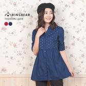 V領襯衫---可愛休閒船錨印圖V口立領細褶下襬長袖上衣(紅.藍XL-3L)-X248眼圈熊中大尺碼