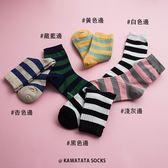 韓國粉嫩粗橫條短襪/6色【558101401】