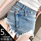 克妹Ke-Mei【AT52772】原單!JP版型不規則破損毛邊爆長腿牛仔短褲