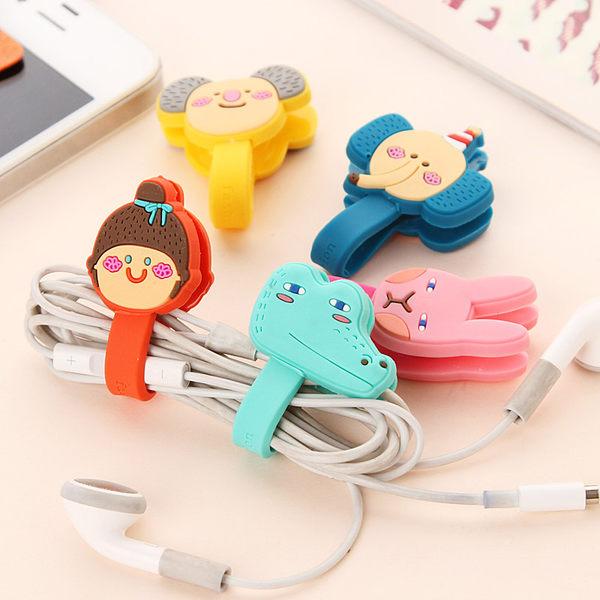 【TT103】蘋果三星小米手機繞線器 耳機線數據線理線器韓國可愛按扣式收納