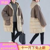 棉襖羽絨棉服女秋冬裝外套 中長款棉衣大尺碼加厚‧復古‧衣閣