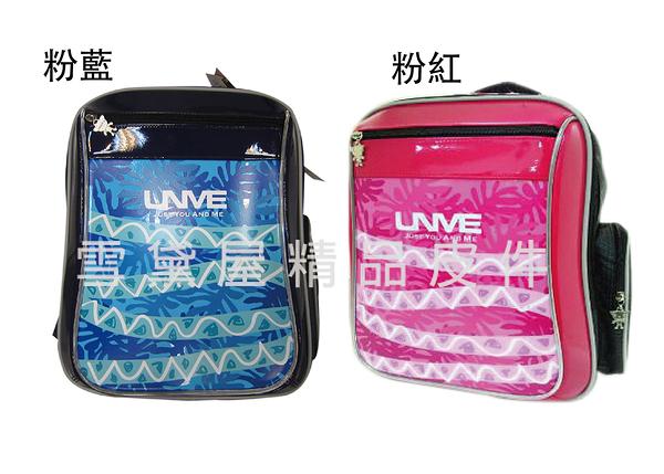 ~雪黛屋~UNME後背書包大容量二層主袋止滑保護肩帶設計特殊EVA高密度泡棉質台灣製造附品牌U3266
