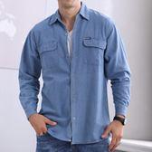 牛仔外套 男士長袖牛仔襯衫夏全棉翻領外套常規款防曬服外套夾克男裝 艾莎嚴選