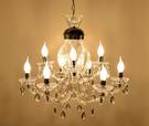 壓克力曲線管9燈吊燈-BNL00094...