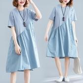 大尺碼洋裝 大碼女裝微胖MM夏季文藝不規則撞色拼接褶皺顯瘦連身裙短袖A字裙