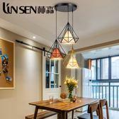 北歐現代簡約餐廳吊燈創意三頭loft燈具藝術鑽石鐵藝吧台個性燈飾 年終尾牙【快速出貨】