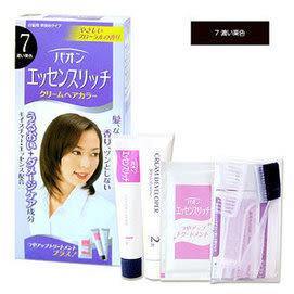 原裝進口 寶妃 快速染髮霜 100g(盒)*12盒入  2~7號自由選擇