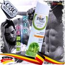 pjur MED醫美級修護潤滑液《德國製造_原裝進口》 潤滑 肛交 同志 LU0029 【18禁商品】
