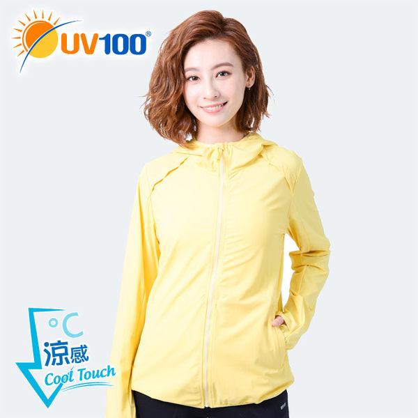 UV100 防曬 抗UV-涼感彈性透氣夜光連帽外套-女