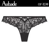 Aubade花神S-L刺繡丁褲(黑)OF