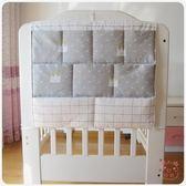 北歐新品嬰兒床床頭掛袋 置物收納袋尿布小件床邊多功能儲物(行衣)