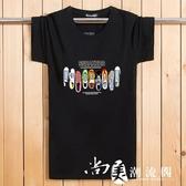 男裝純棉短袖t恤男圓領寬鬆印花大尺碼半袖T恤潮 【尚美潮流閣】
