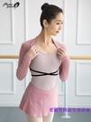 舞蹈服秋冬針織保暖護肩成人女舞蹈毛衣外套芭蕾舞練功服
