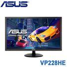 【免運費】ASUS 華碩 VP228HE 22型 電競螢幕 1ms反應 雙HDMI 內建喇叭 不閃屏 低藍光 三年保固