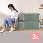 《真心良品x樹德》綠洲貨櫃屋組裝收納箱3入組