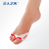 拇外翻矯形器 硅膠大腳骨疼痛腳趾外翻鞋墊拇趾外翻分趾器 萬聖節狂歡