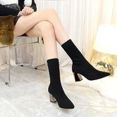 高跟襪靴 尖頭中筒靴英倫風粗跟女靴