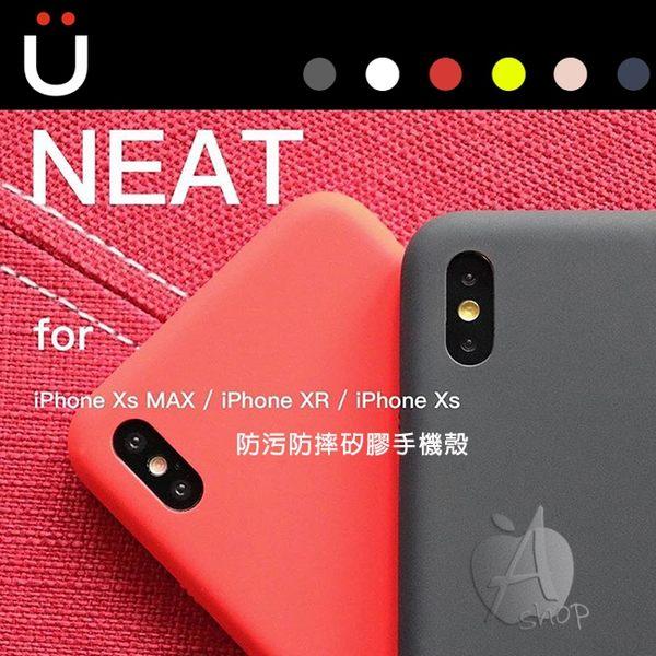 【A Shop】UNIU - NEAT系列 for iPhone Xs / XR / Xs Max 防污防摔手機殼