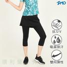 台文ZMO 女款兩件式韻律褲裙 RS534 黑色 排汗褲 運動褲 慢跑褲 瑜珈褲 韻律褲 OUTDOOR NICE