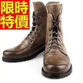 馬丁靴-經典舒適騎士風男中筒靴6色58f7[巴黎精品]