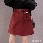 半身裙女2019年秋冬季新款韓版高腰顯瘦毛呢百搭一步包臀A字短裙 XN6478【極致男人】