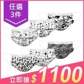 【任選3件$1100】PURGE 普潔 平面三層防護口罩(30入) 款式可選【小三美日】