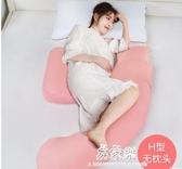 孕婦枕頭護腰側睡枕托腹用品u型枕側臥多功能睡覺睡枕懶骨頭抱枕(快速出貨)