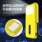 太陽能行動電源 充電寶10000毫安小巧便攜多功能帶LED露營燈太陽能移動電源【快速出貨八折搶購】