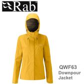 【速捷戶外】英國 RAB QWF-63 Downpour Jacket 女高透氣連帽防水外套(狄戎黃),登山雨衣,防水外套