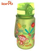 ION8 Pod  休閒水壺I8350 城市綠洲100 不含BPA 無毒、100 防漏、兒童水壺