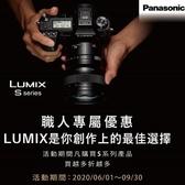職人專案~Panasonic LUMIX S PRO 70-200mm F4 O.I.S(70-200,台灣松下公司貨)全幅用 S-R70200GC