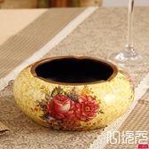 時尚個性煙缸歐式復古裝飾煙灰缸創意實用陶瓷家居飾品擺件一次元