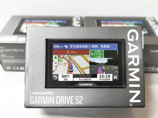 GARMIN Drive52【送PIZZA造型沙包座】DRIVE 52 衛星導航