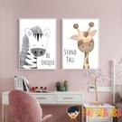 卡通墻面裝飾畫男女孩臥室床頭掛畫兒童房壁畫沙發背景墻【淘嘟嘟】