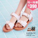 簡約皮帶釦平底涼鞋-N-Rainbow【A660085】