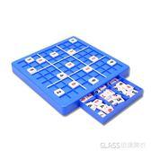 數獨九宮格游戲棋入門大號學生解謎兒童智力親子桌面游戲益智玩具  琉璃美衣
