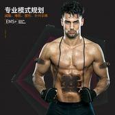腹肌貼健身器材家用鍛練肌肉訓練器懶人運動減腰瘦肚子收腹健腹器 igo初語生活館