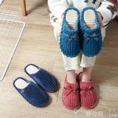 冬天拖鞋棉拖鞋女秋冬季防滑厚底室內保暖包跟居家用情侶毛絨家居地板冬天 夢依港