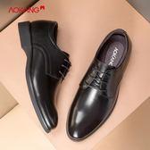 米蘭 奧康男鞋 春秋季商務正裝皮鞋 牛皮辦公室尖頭繫帶男士工作皮鞋