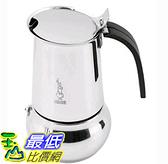 [美國直購] Bialetti 06813 Kitty Espresso Coffee Maker, Stainless Steel, 6 cup