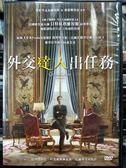 影音專賣店-P07-384-正版DVD-電影【外交達人出任務】-提西勒米特 拉斐爾佩爾索納