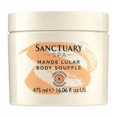 *禎的家* 英國 Sanctuary 聖活泉 Mande Lular 露露兒身體乳 475ML 話題商品 熱賣新到貨
