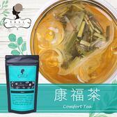 午茶夫人 康福茶 10入/袋 花茶/花草茶/無咖啡因/薄荷茶/茶包/養生茶