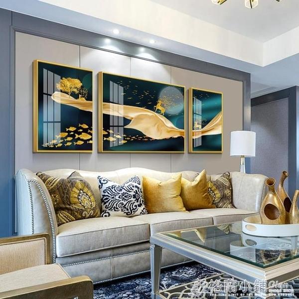 客廳裝飾畫沙發背景牆畫客廳掛畫 壁畫玻璃畫沙發後面的掛畫 大氣ATF 秋季新品