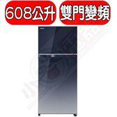 東芝【GR-AG66T(GG)】新A系列608(L) 無邊框設計 -3度C抗菌鮮凍變頻冰箱