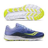 SAUCONY  女馬拉松鞋 KINVARA8 (藍紫) 緩衝型訓練鞋【 胖媛的店 】S10356-4